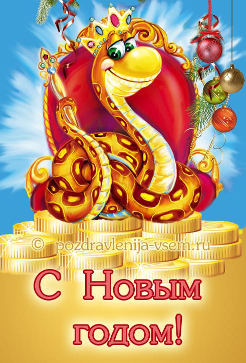 открытки православные крещение вектор